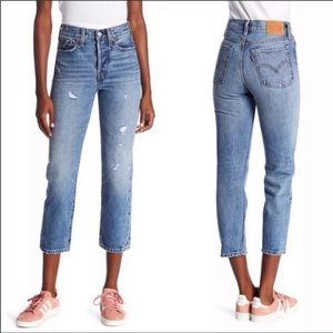 Levi's | Wedgie Straight | Trendy & High Waisted